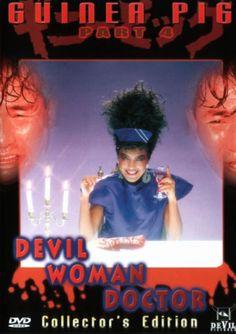 Guinea Pig: Devil Woman Doctor