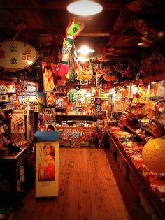 """Japanese candy shop called""""Dagashi-ya"""""""
