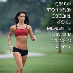 Падает тот, кто бежит.Тот, кто ползет, не падает. | Законы победителей