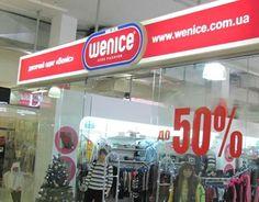 Ознакомьтесь с этим проектом @Behance: «Wenice baby wear store design» https://www.behance.net/gallery/26522109/Wenice-baby-wear-store-design