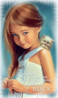 Beautiful Women Videos, Beautiful Gif, Beautiful Children, Gifs, Dream Catcher Wallpaper Iphone, Gif Animated Images, Real Looking Baby Dolls, Old Sailing Ships, Pictures Images
