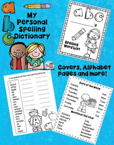 This personal spelling dictionary will provide students with a quick ...