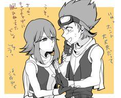 Minami y Natsuya