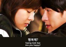 Learn Korean, Hyun Bin, Ha Ji Won
