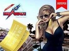 poker online no deposit Poker, Mobile Casino, Online Casino, Wonder Woman, Superhero, Wonder Women