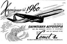 Olympic Airways Comet 4B, Χαρούμενο το 1960