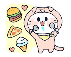 Hungry Gif, Move Your Body, Teddybear, Emoticon, Custom Stickers, Funny Shit, Chibi, Deer, Hello Kitty