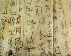 It is Oracle bone inscription (Chinese: 甲骨文; As the earliest Chinese writing scripts, Oracle bone inscriptions are the ancient Chinese characters carved on tortoise shells and animal scapulae. Handwritten Text, Ancient Scripts, Chinese Writing, How To Speak Chinese, China Art, Chinese Calligraphy, Korea, Ancient China, Chinese Culture