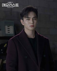 Instagram Yoo Seung Ho, Asian Actors, Inspire Me, People, Inspiration, Instagram, Biblical Inspiration, People Illustration, Inspirational