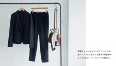 It WORKS -2017 WOMEN SUMMER- Catalog 『the GREENPAPER』 | Special | UNITED ARROWS green label relaxing