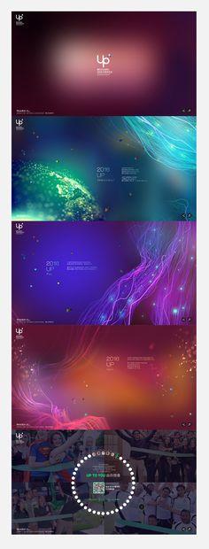 2016腾讯互动娱乐发布会&现场 on Behance
