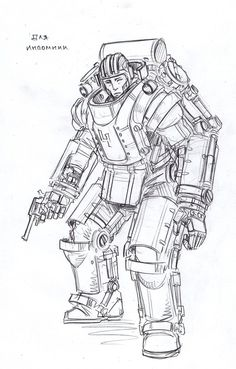 ::whatever it takes to proect from the ravages of space and beyond:: PA 1 by TugoDoomER Character Drawing, Character Concept, Character Design, Steampunk, Suit Of Armor, Weapon Concept Art, Science Fiction Art, Dieselpunk, Drawing Reference