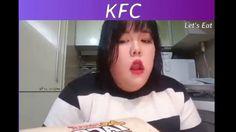 Yang Subin - Delicious Food Eating Compilation   KFC   Mukbang  