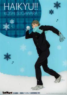 Haikyuu!! Mini Clear Files Winter Edition :3 1 - 5 | 6 - 9