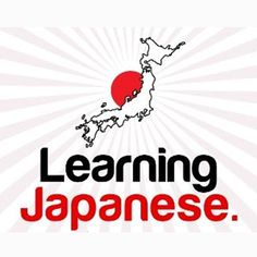 Edubull is providing Japanese Language Course Online. Looking for Japanese Lessons with Japanese Language Basics, introduction to the Japanese Language Classes with the Japanese Language Learning App. Japanese Language Course, Japanese Language Learning, Learning Japanese, Foreign Language Courses, Language Classes, Japanese Kanji, Italian Language, Learning Italian, Guerrilla