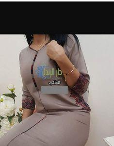 jelaba with embroidered sleeves Abaya Fashion, Fashion Outfits, Womens Fashion, Punjabi Dress, Arab Women, Moroccan Caftan, Fashion Details, Fashion Design, Sarees Online India