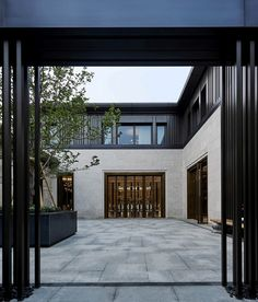 Beijing house that embodies modern taste and traditional spirits