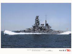戦艦 榛名 Japanese battleship Haruna, seen here at speed after her major reconstruction in Naval History, Military History, World Of Warships, Colorized History, Capital Ship, Imperial Japanese Navy, Navy Ships, Submarines, Aircraft Carrier