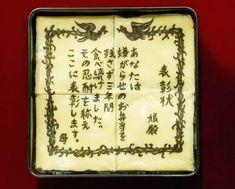 2015年01月27日の「嫌がらせ弁当・完」①=三才ブックス提供