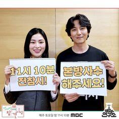 第171期《全知干預視角》節目中,南佶擔任秀敬妹妹的「一日經紀人」。