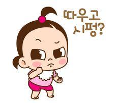 Cute Cartoon Images, Cute Cartoon Characters, Cute Love Cartoons, Cartoon Gifs, Baby Cartoon, Cartoon Art, Cute Love Gif, Gif Collection, Little Panda