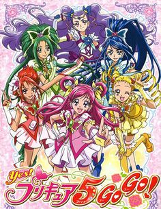 Anime/Yes! Pretty Cure 5 - Television Tropes & Idioms