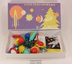 VINTAGE Christmas Lights GARLAND SPUTNIK SPACE Rocket Vostok-1 Soviet Russian