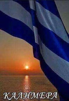 Greek Flag, Greek Beauty, Movie Posters, Beautiful, Jasmine, Poland, Anna, Flower, Saying Goodbye