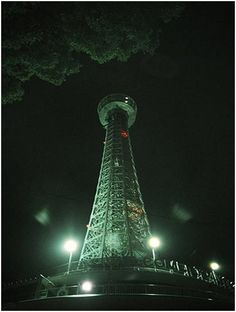 Yokohama marine tower, Japan