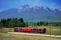 the train consists of only two coaches and 45 seats, offering passengers the most beautiful views of different japanese landscapes.