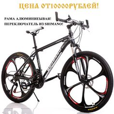 Mountain Bike Aluminum mountain bike 21 speed bicycle 26 inch variable speed mountain bike dual disc brakes (32806930470)  SEE MORE  #SuperDeals