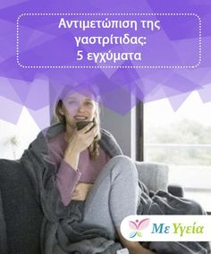 Αντιμετώπιση της γαστρίτιδας: 5 εγχύματα   Θα πρέπει να λάβετε υπόψιν σας ορισμένες θεραπείες από βότανα τα οποία ίσως σας βοηθήσουν ν' αντιμετωπίσετε τη γαστρίτιδα και να μειώσετε τα συμπτώματά της.