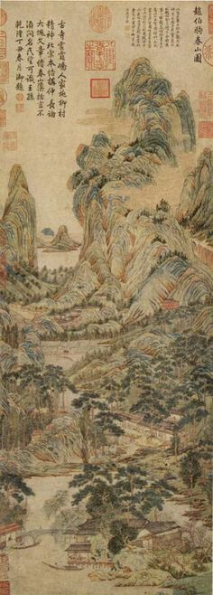 """Spring Mountains by Zhao Bo-Ju - """"The Golden Era of Chinese Painting"""" Sung Dynasty (960-1179)"""