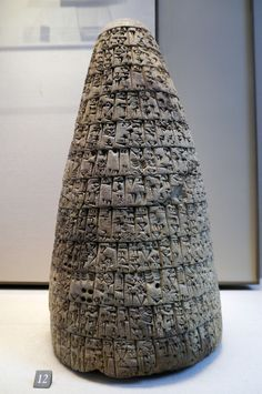 "Cone of Urukagina, king of Lagash, detailing his reforms againt abuse of ""old days"", circa 2350 BC.  Courtesy & currently located at the Louvre, France. Photo taken by Poulpy."