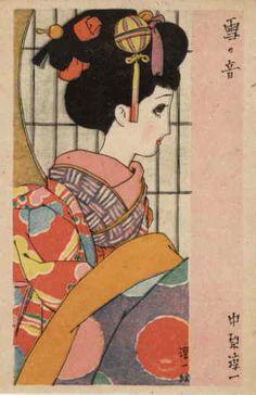 中原淳一(Junichi Nakahara)  雪の音 (明治・大正期)  - 印刷物