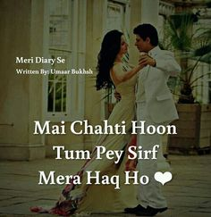 Meri jaan mere upper sirf or sirf apka haq Or tum sirf or sirf mere ho. bus mujhe nahi pta kuch or 😍😍❤️❤️😘 Muslim Couple Quotes, Cute Couple Quotes, Love Quotes For Him, Romantic Poetry, Romantic Love Quotes, Bollywood Quotes, Punjabi Love Quotes, Love Shayri, Cute Funny Quotes