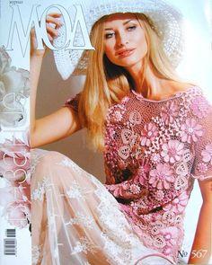 Zhurnal Mod 567 Russian Women Journal Crochet Dress Pattern Magazine Free form