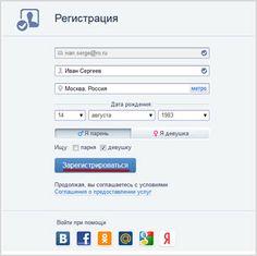 официальный сайт рамблер знакомства