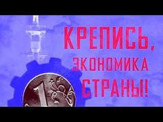 Есть ли позитивные сдвиги  в экономике России на начало 2016 года