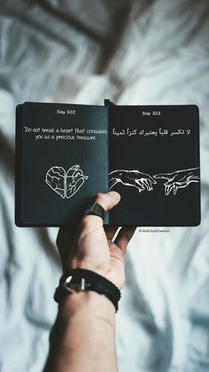 Trendy Ideas For Quotes God Islam Allah Arabic English Quotes, Quran Quotes Inspirational, Allah Quotes, Funny Arabic Quotes, Islamic Love Quotes, Muslim Quotes, Feminist Quotes, Islamic Images, Islamic Pictures