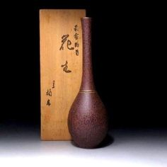 KF7-Japanese-Pottery-Bud-Vase-Kyo-Ware-with-Singed-wooden-box-Height-10-6-034
