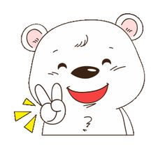 Gif Photo, Morning Gif, Gifs, Chibi, Hello Kitty, Cute Animals, Snoopy, Kawaii, Animation