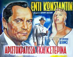 """Eddie Constantine """"Lemmy Caution :Les Femmes S'En Balancent"""" 1954 painting movie poster"""