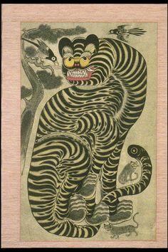 gh2u:  korean tiger