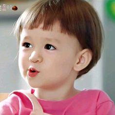 Tae Oh, Superman Baby, Jung Woo Sung, Ulzzang Kids, Nct Taeyong, Kpop, Babies, Boys, Cute
