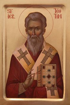 Neaga Mihai Byzantine Icons, Byzantine Art, Saint Stephen, Orthodox Christianity, Orthodox Icons, Saints, Mosaic, Baseball Cards, Painting