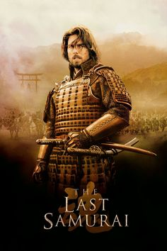 The Last Samurai: