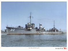 DD_yayoi_1926 睦月型駆逐艦三番艦「弥生」