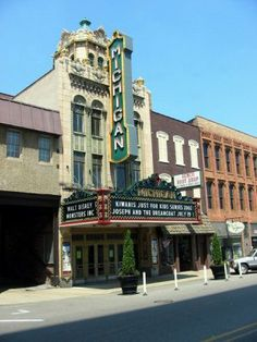 Michigan Theatre -  Jackson, Michigan