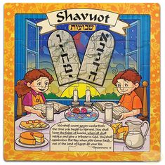 shavuot pictures | Jewish Holiday of Shavuot (Pentecost) 2012: To My Friends  Readers